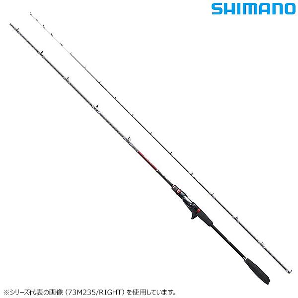 シマノ 19 バイオインパクト ライトヒラメ 73M235/LEFT (船竿)
