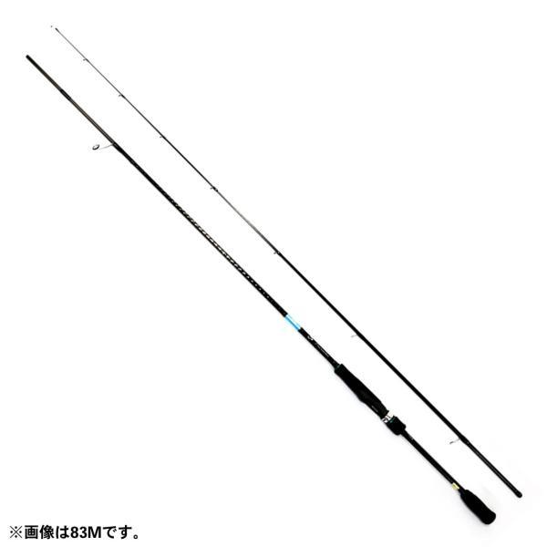 ダイワ エメラルダス X 89MH (エギングロッド) (大型商品A)