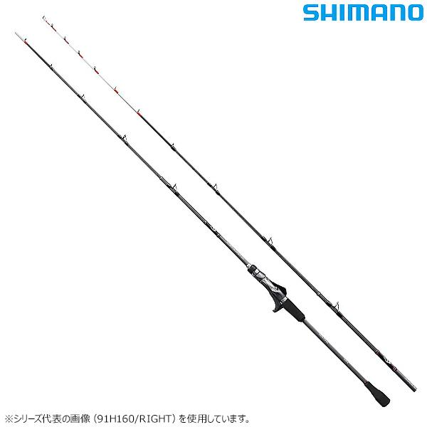 シマノ 19 サーベルマスターSSテンヤ 91H160/LEFT (船竿 テンヤタチウオ竿)
