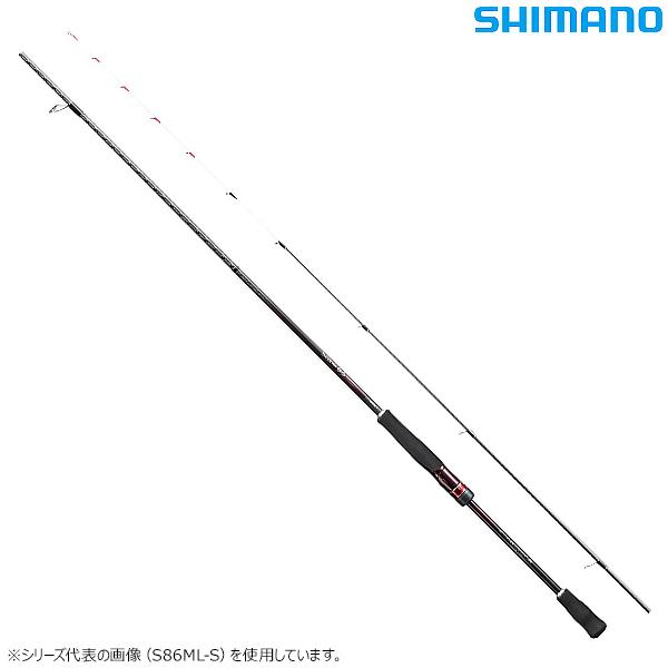 シマノ 19 セフィアSS S86M-S (エギングロッド)
