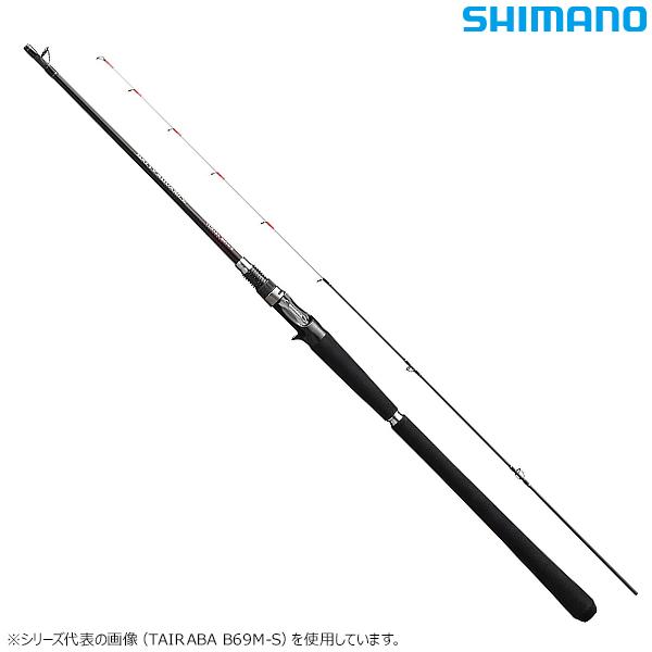 シマノ 19 ソルティーアドバンス タイラバ B69M-S (鯛ラバ タイラバロッド)