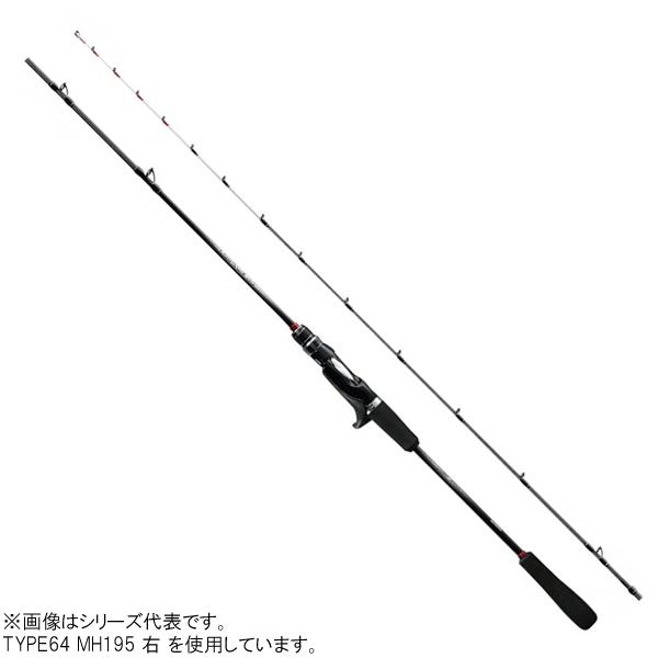 シマノ 19 ライトゲームSS 64 MH195/右 (船竿)