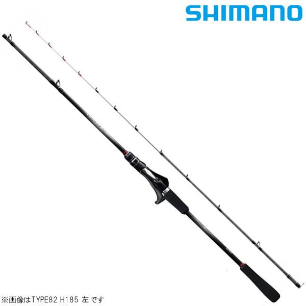 シマノ 19 ライトゲームSS 82 HH185/右 (船竿)