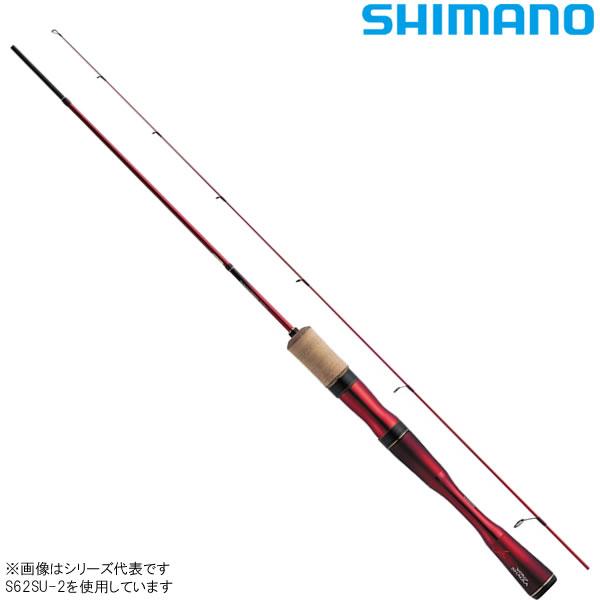 シマノ 19 ワールド シャウラ テクニカルED S62SUL-2 (バスロッド スピニング)
