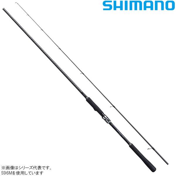 シマノ エンカウンター S96ML (シーバス ロッド)(大型商品A)