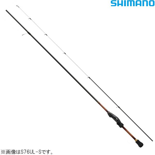 シマノ 19 ソアレBB S70SUL-S (アジングロッド)