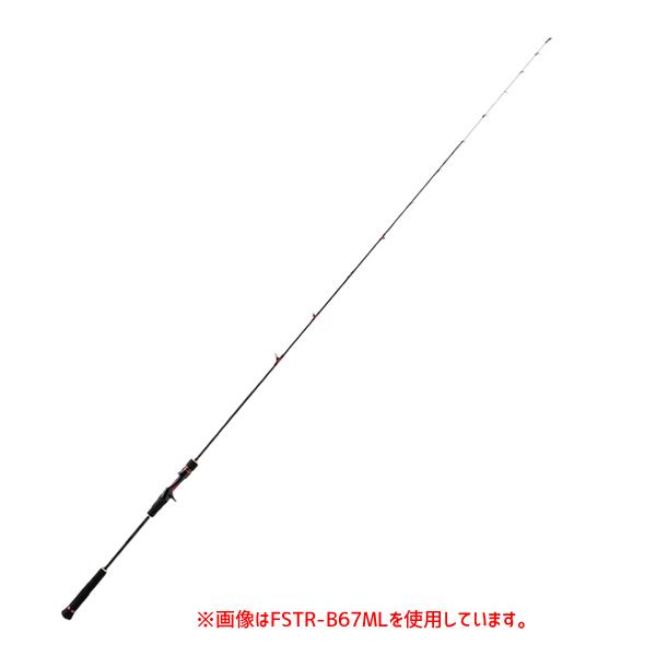 メジャークラフト 19 フルソリ FSTR-B67MH (鯛ラバ タイラバロッド)(大型商品B)