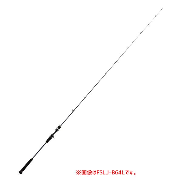 メジャークラフト 19 フルソリ FSLJ-B64ML (ジギングロッド)(大型商品B)