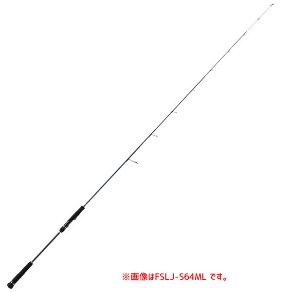 メジャークラフト 19 フルソリ FSLJ-S64ML (ジギングロッド)(大型商品B)