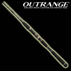 ゴールデンミーン アウトレンジ ORS-98ML (大型商品A)