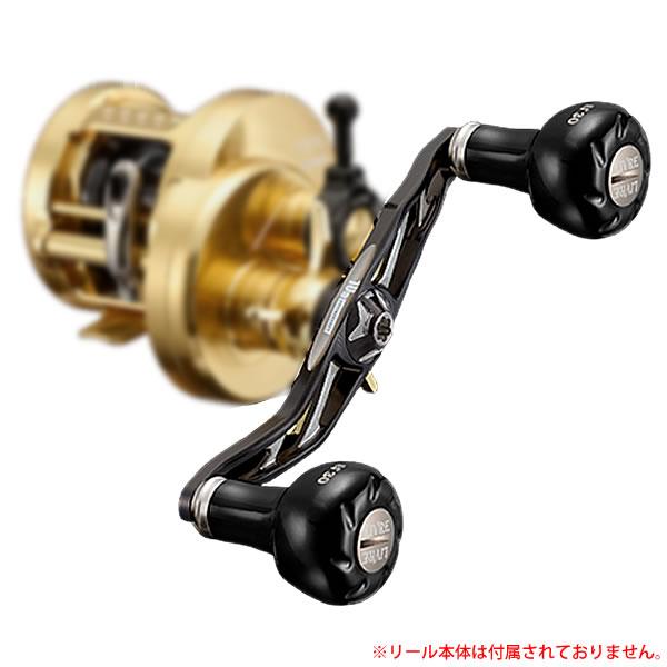 メガテック リブレ10thベイトハンドル110mm S ダイワ タイプS (リール カスタムパーツ ハンドル)