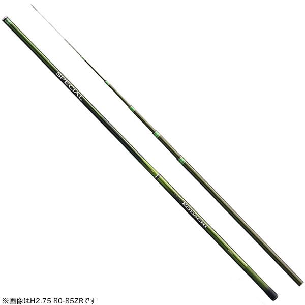 シマノ スペシャル小太刀 H2.75-75/80ZR (鮎竿)