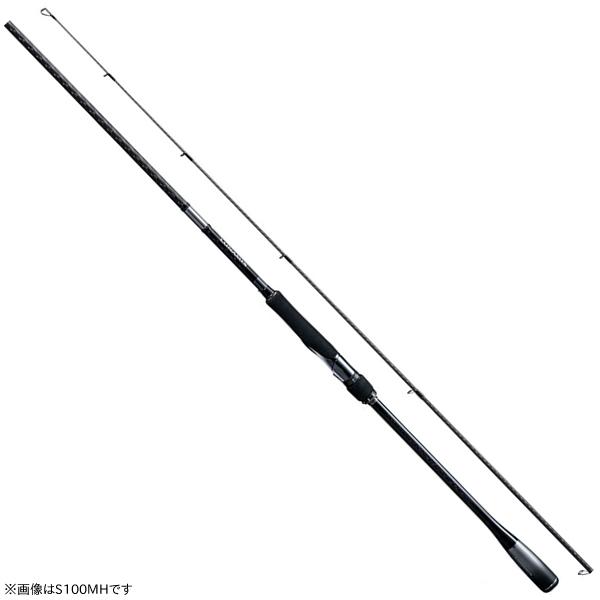 シマノ 20ルナミス S96MH (シーバス ロッド)(大型商品A)