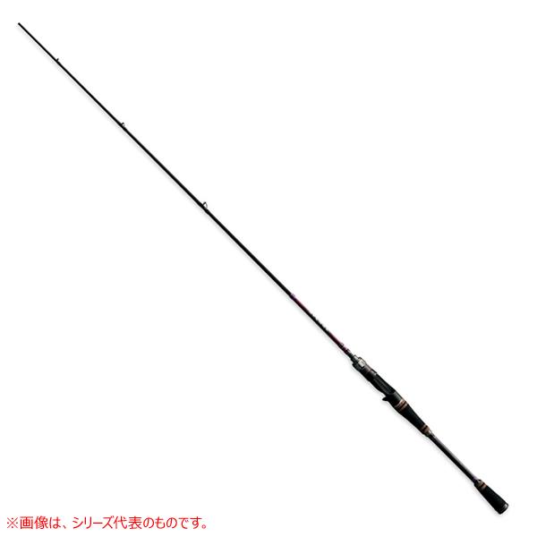 がまかつ ラグゼ アベンジ B70MH-R (バスロッド ベイト)(大型商品A)
