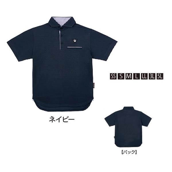 【6月5日限定 ポイント5倍】がまかつ ポロシャツ(クラウンED) ネイビー GM-3635 (シャツ)