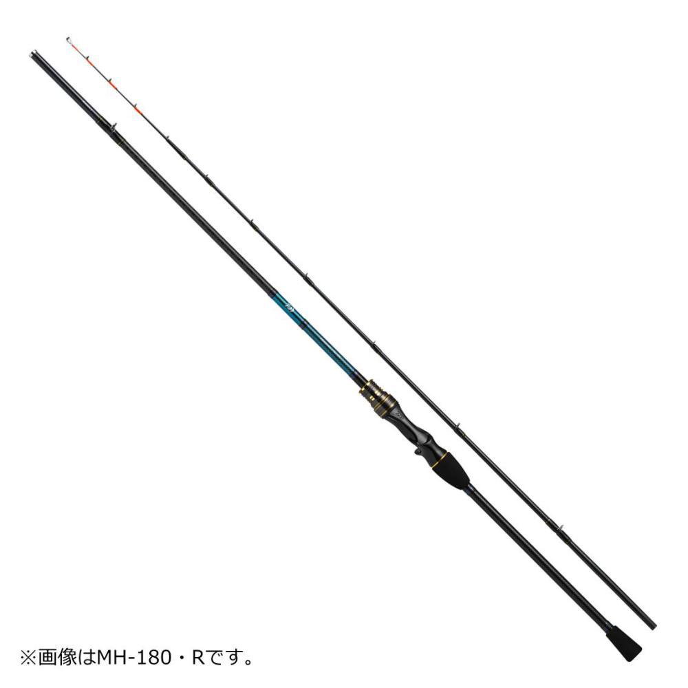 ダイワ カワハギ X 激安 激安特価 送料無料 期間限定送料無料 H-180 R 船竿 釣り具の販売 通販ならフィッシング遊web店におまかせ など