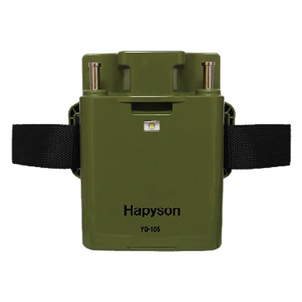 (バッテリー) YQ-105 ハピソン 電動リール用バッテリーコンパクト