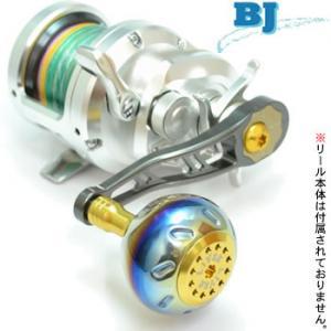 メガテック リブレ BJ75-83 ベイトキャスティングジギングハンドル BJ-78SDR (シマノ&ダイワ共通 右巻き)
