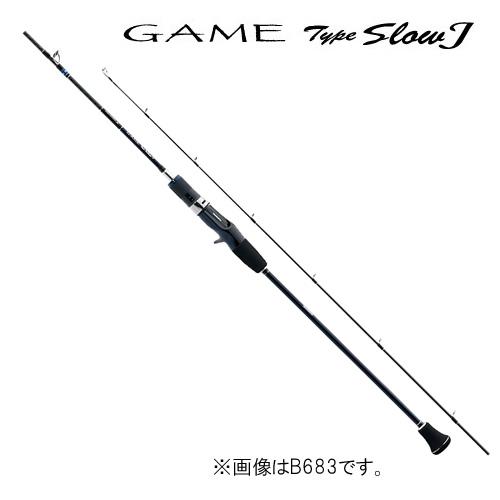シマノ ゲーム タイプスローJ B685 (ジギングロッド)(大型商品B)