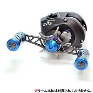 メガテック リブレ フラット85 タイプF (シマノ 左巻き用) TFLS85-A0
