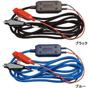 シマノ 13 スーパーケーブル ZB25