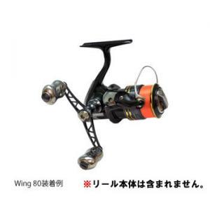 メガテック リブレ ウイング ダブルハンドル フィーノ 80mm (シマノS2) WD80-FIS2