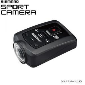 シマノ スポーツカメラ CM-1000 (水中カメラ 釣り)