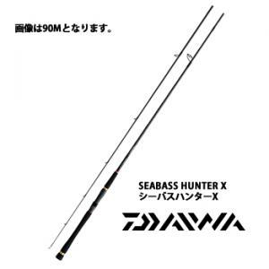 ダイワ シーバスハンターX 100ML (大型商品A)