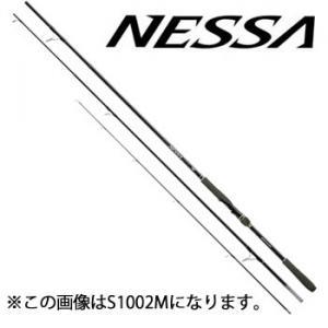 シマノ ネッサ S1100MMH(大型商品A)