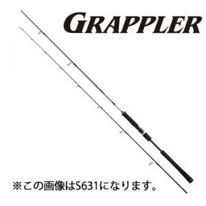 シマノ グラップラー S604 (ジギングロッド)(大型商品A)