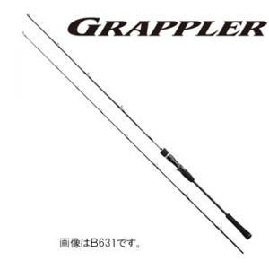 シマノ グラップラー B634 (ジギングロッド)(大型商品A)