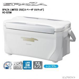 シマノ スペーザ リミテッド 25L HC-025M ( クーラーボックス)