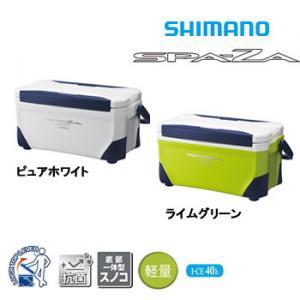シマノ スペーザ ライト 25L LC-025M ( クーラーボックス)
