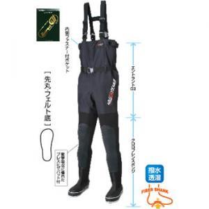 阪神素地 透湿スリムウェーダーハイブリッド(先丸) FX-543
