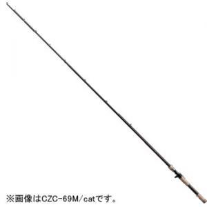 メジャークラフト コルザ CZC-65ML/cat ナマズロッド (大型商品B)