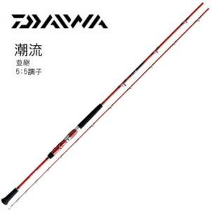 ダイワ 潮流 50号 270 (大型商品A)