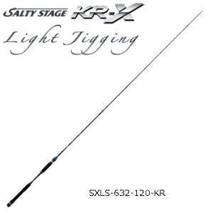 アブガルシア ソルティステージ KR-X ライトジギング SXLS-632-120-KR (大型商品A)