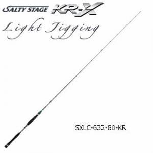アブガルシア ソルティステージ KR-X ライトジギング SXLC-632-80-KR (大型商品A)