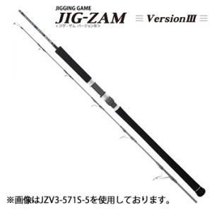 テンリュウ ジグザム バージョン3 JZV3 631S-4 (大型商品A)