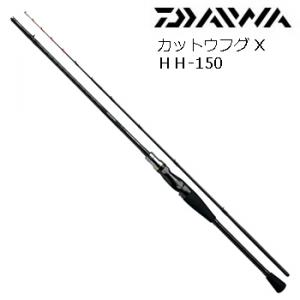 ダイワ カットウフグX HH-150