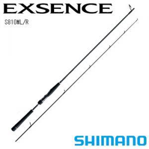 シマノ 14 エクスセンス S810MLR (大型商品A)