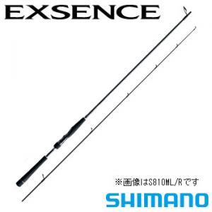 シマノ 14 エクスセンス S903MLMHF (大型商品A)