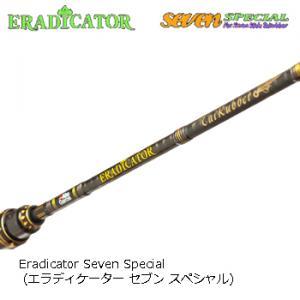アブガルシア エラディケーター セブン スペシャル ESSC-76UL60-FS-Limited (大型商品A)