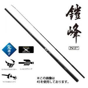 シマノ 鎧峰(がいほう) NF 54