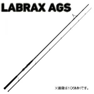 【数量は多】 ダイワ ダイワ ラブラックスAGS 106M (大型商品A), メッシュカワイ:d76fac3f --- canoncity.azurewebsites.net