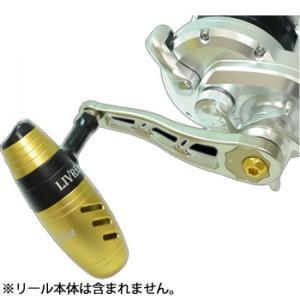 メガテック リブレ BJ84-92 バレット ベイトリールハンドル BJ-89M7L (シマノ M7 左巻き)