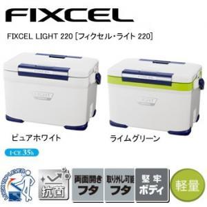 シマノ フィクセル ライト 220 LF-022N クーラーボックス