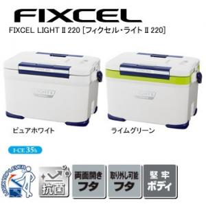 シマノ フィクセル ライト2 220 LF-222N クーラーボックス