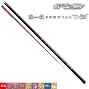 がまかつ 鮎竿 がま鮎 競技スペシャル V6 引抜早瀬9.0m (大型商品A)
