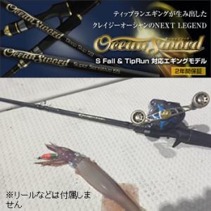 クレイジーオーシャン オーシャンソード メタルゲームTZ OSMTZ-63LB (大型商品A)